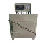 煤沥青结焦值测定仪+煤沥青结焦值测试仪+煤沥青结焦值速测仪