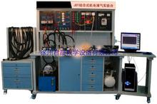 机电液气综合实验台 君晟品牌  教学实验示教仪器及装置  JS-JDT
