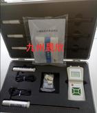 便携式土壤水势测定仪/便携土壤水势测试仪/高精度土壤水势测定仪