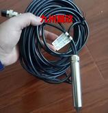 水温传感器/在线水温传感器/在线式水温测定仪