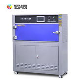 鋁合金紫外線加速老化試驗箱測試精準