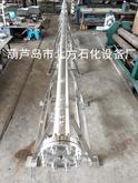 9.5m大型超声速空气动力学激波管