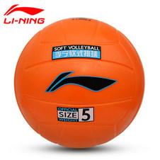 【李宁LI-NING】软式排球5号免充气学生中考训练练习专业球海绵软排拍不伤手LVQK713-1
