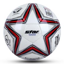【世达-Star】SB375 国际联赛制定用球5号手缝成人青少年耐磨室内外通用