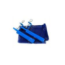 红双喜【DHS】乒乓球台网架 折叠式网架含网 P303