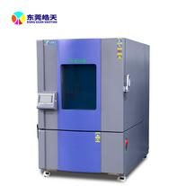 大型高低温试验箱高低温湿热老化试验箱实验室检测设备