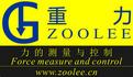 深圳市重力传感器技术有限公司