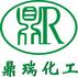 鼎瑞化工(上海)有限公司