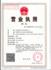 河南晶星电子科技有限公司