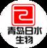 青岛日水生物技术有限公司
