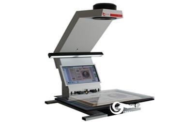 非接触式扫描仪助力档案智慧信息化