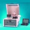 小型在线气体分析质谱仪