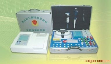 化肥快速检测仪