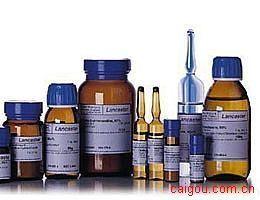 矢车菊素-3-O-葡萄糖苷