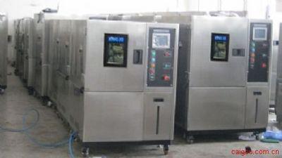 恒温恒湿试验箱,电子材料物理测试更专业