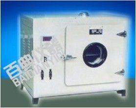 101-1A鼓风干燥箱专业生产厂家
