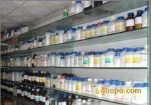 150-30-1,DL-苯丙氨酸