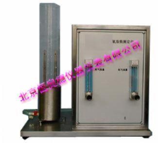 氧指数测定仪/氧指数仪