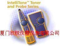 美国福禄克FLUKE MT-8200-53A智能数字查线仪MT-8200-53A