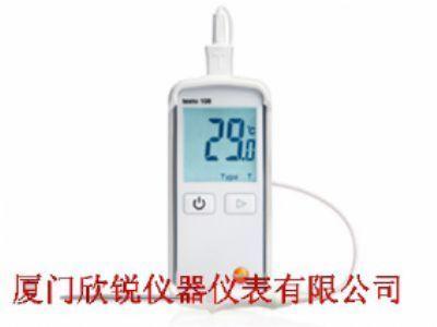 testo 270食用油品质检测仪/德图testo270
