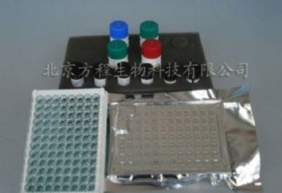 小鼠补体片断3a(C3a)ELISA试剂盒|检测价格 进口