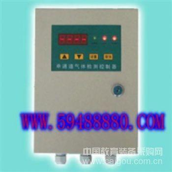 单通道气体报警控制器/可燃气体控制器 型号:JVVOB2000