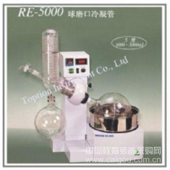 RE-5000旋转蒸发仪