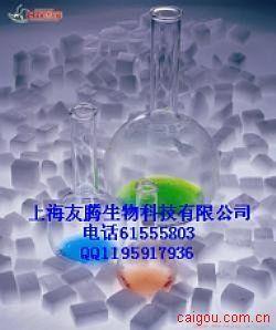 柯萨奇病毒抗体(Cox Ab)ELISA试剂盒