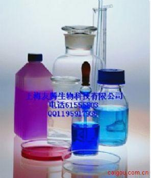 副流感病毒IgM ELISA试剂盒