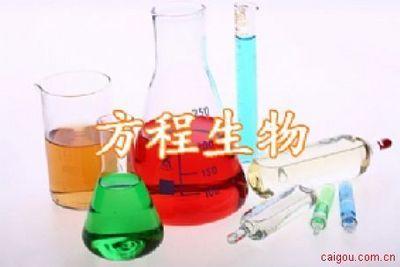 北京优级生化试剂Polymyxin B Sulfate  多粘菌素 B最低价格 品牌 Amresco