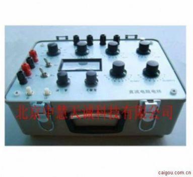直流电阻电桥(环保型) 型号:DZ/DMQJ57