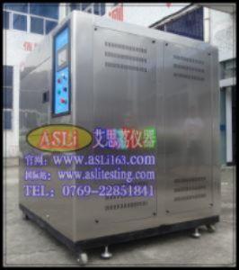 电位器氙灯耐候试验箱 紫外老化試驗箱国家标准