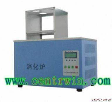数显消化炉/消煮炉 8孔 型号:ZYT2-08