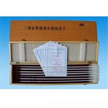 二等标准水银温度计 型号:BZX-1