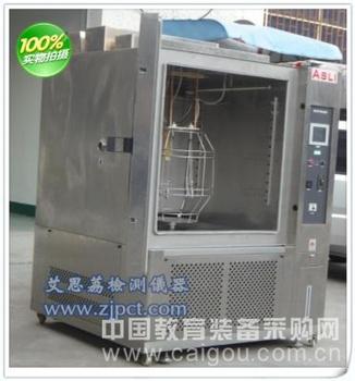 进口湿热试验室操作规程 led湿热盐雾试验箱作业指导书