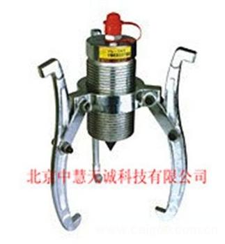 分体式液压拉马 型号:LDDYF-50
