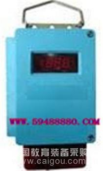 矿用硫化氢传感器 型号:MTD3GQ8-3