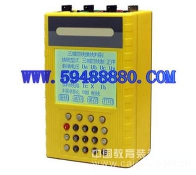 用电检查仪 型号:JCV1/DJ-3Y