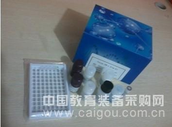 人铁蛋白(FE)酶联免疫试剂盒
