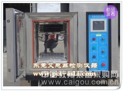 红桥温度快速降温升温试验箱有货吗,多少钱