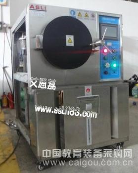不锈钢pct高压加速PCT蒸汽老化压力锅 高品质 原厂正宗货