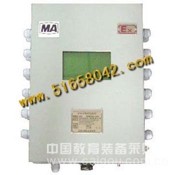 矿用本安型监控分站 型号:CDM-KJ71B-F1与(含CDM-KDW0.25/660)