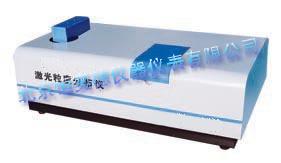全自动激光粒度分布仪/激光粒度分布仪/全自动激光粒度仪  型号:DDH3-HYL-2080
