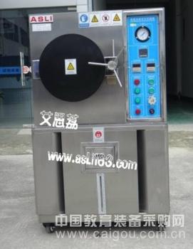 进口加速老化试验机价格 上门安装 热卖