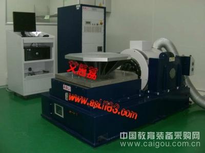 温湿度振动三综合试验机 订制 系列