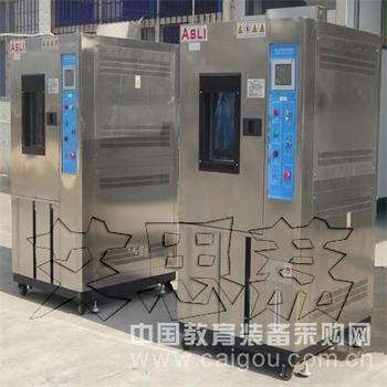 恒温恒湿试验箱价格 质量保证 掌握核心技术,质量保障