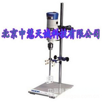 实验室小型搅拌机/搅拌分散机 型号:SYL-J300