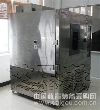 光伏组件紫外试验箱 的作用 直销价格
