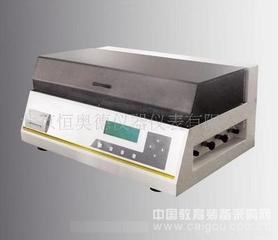 氧气透过率测试仪/氧气透过率检测仪  型号:HAD-OX2/231