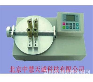 扭力仪/瓶盖扭力测试仪/瓶盖扭矩仪/粉针剂压盖测试仪 型号:JS-QNLY-20